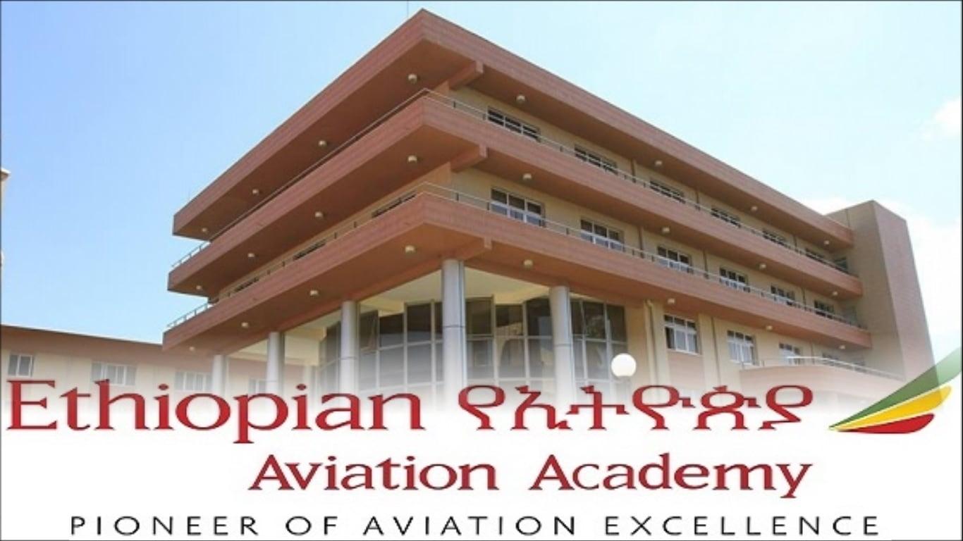 ETHIOPIAN AVIATION ACADEMY plusieurs formations du métier de l'aviation